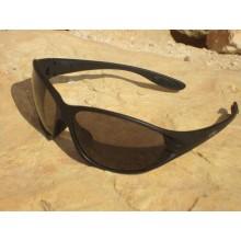 Gafas para protección solar